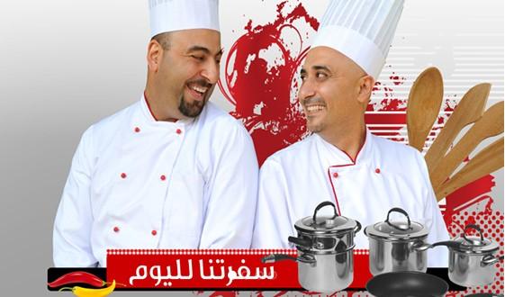 Soufra Daimeh TV Show